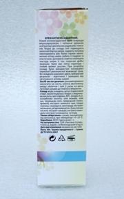 Антиоксидантный крем «Бархатный коктейль»
