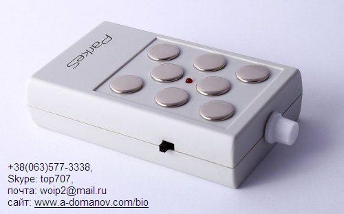 мед. прибор «Паркес Л-1» контактный однопрограммный