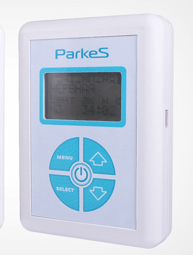 Самый совершенный лечебный мед.прибор: «Паркес Л-455» программы и 7-ми часовые лечебные комплексы, для 3-х пациентов