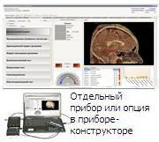 «Паркес-Д»: Гистологический тест