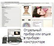 «Паркес-Д»: Косметологический тест