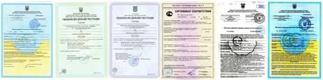 После обучения на «Паркес-Д» Выдается сертификат государственного образца