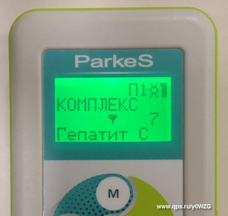 Parkes_L-833_Biorezonans_001