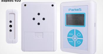 Отличия приборов Паркес от приборов других производителей: 37. Оптимальный для мед.приборов дизайн, надежный корпус