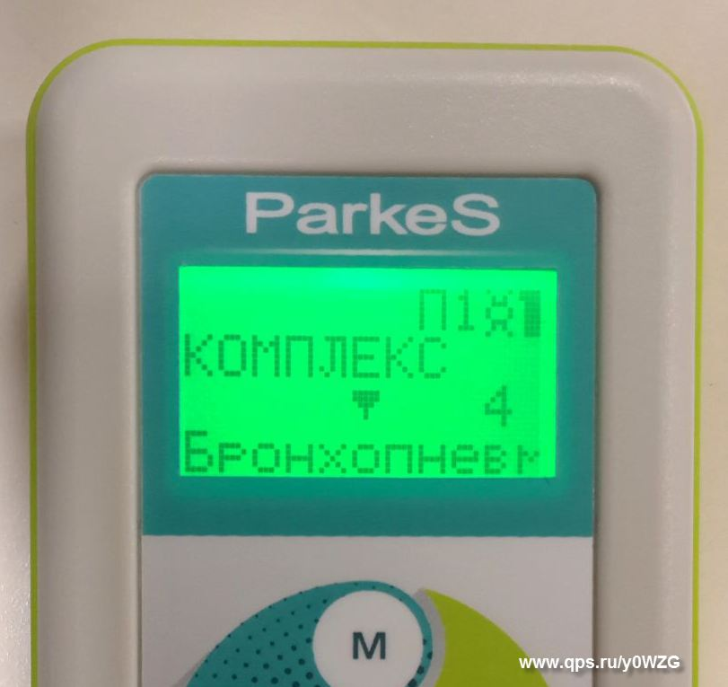 «Parkes-L-Medicus» 923_Biorezonans_89