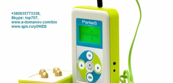 Parkes-L-Medicus_923_Parkes-L-1000-Medicus Biorezonans