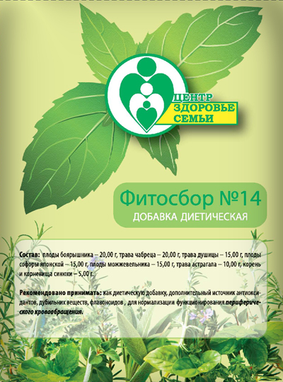Parkes herbal gathering of herbs