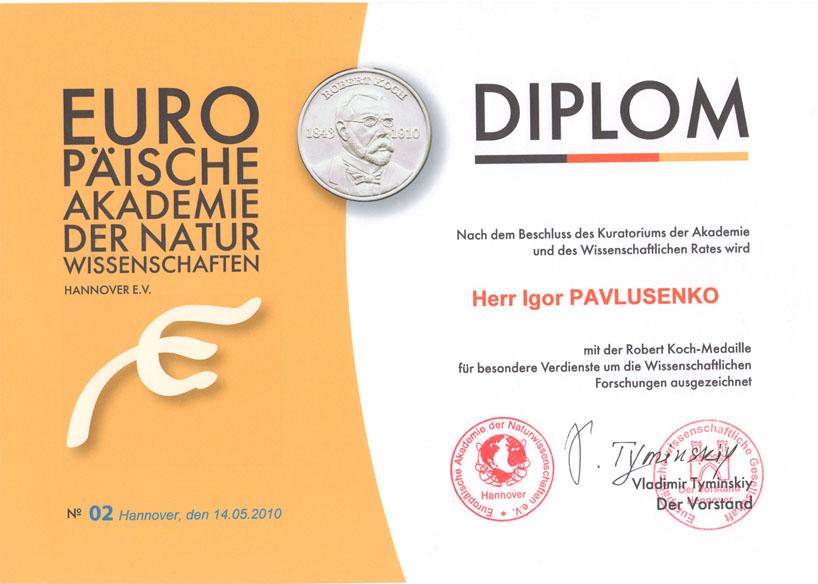 Игорь Иванович Павлусенко Паркес2010.Medal.Koha
