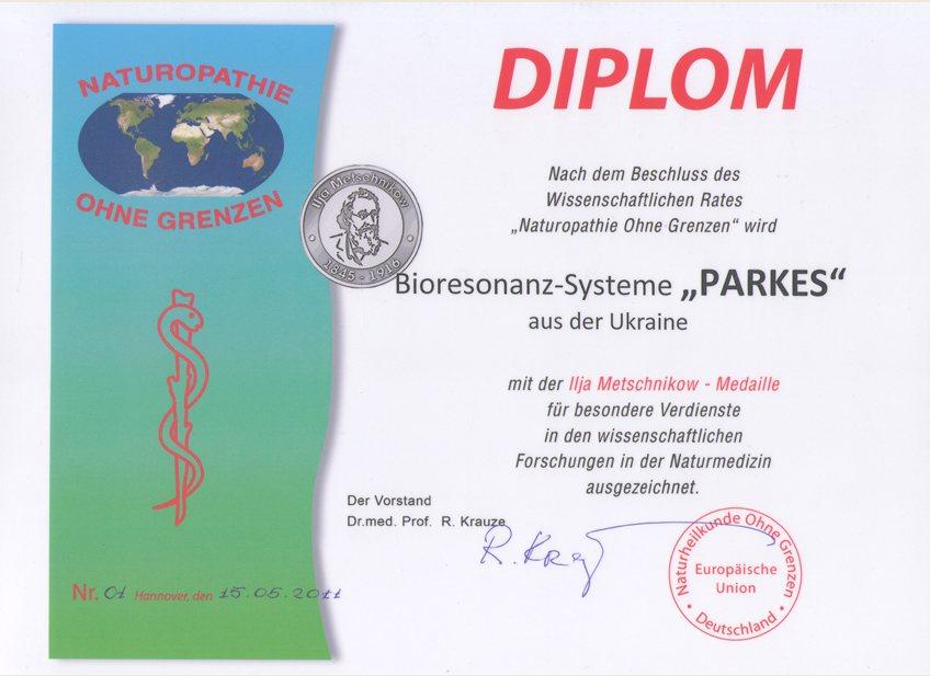 Игорь Иванович Павлусенко Паркес2011.Medal.Mechnikova_Diplom_m