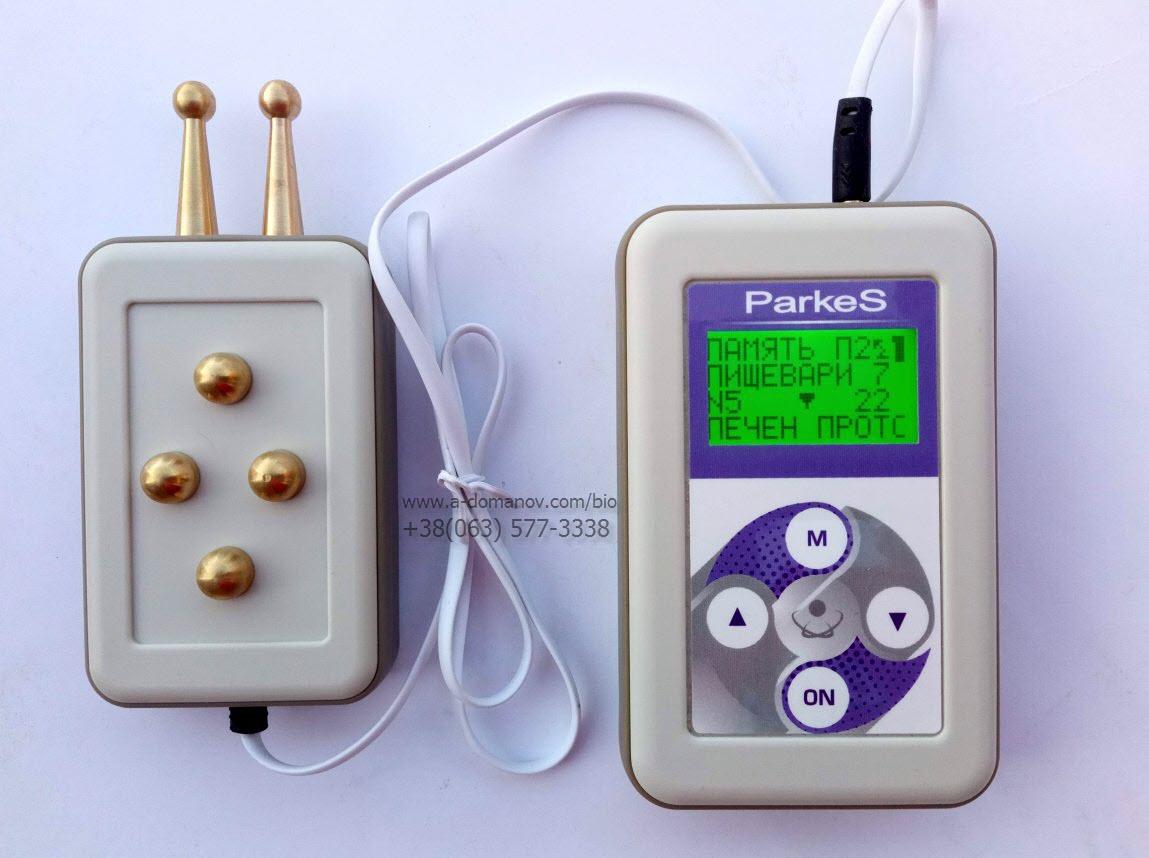 лечебный прибор Parkes-Mediсus 923 программы Физиотерапевтический