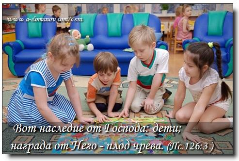 даже содержание ребенка в детском саду сургута ним